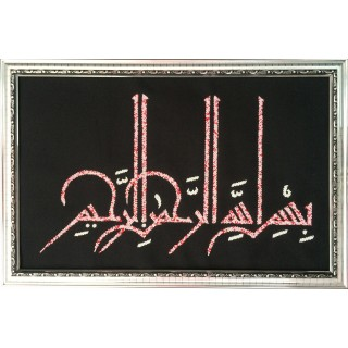 Islamic wall hanging- Arabic Calligraphy Hand Made