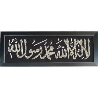 Islamic wall hanging- Kalima in Arabic Calligraphy Hand Made