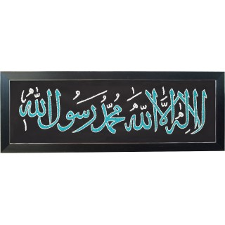 Islamic Home decor- Kalima in Arabic Calligraphy Hand Made