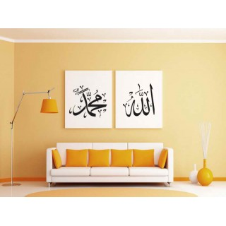 Allah Muhammad Islamic Wall Decal