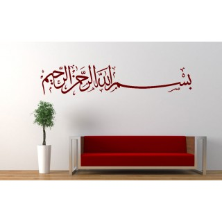 Bismillah Islamic Wall Decal