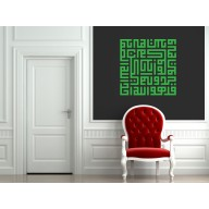 Ikhlas Islamic Wall Decal