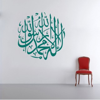 Kalima Round Islamic Wall Decal
