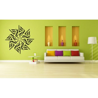 Allah-o-Akbar Islamic Wall Decal
