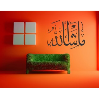 Masha-Allah Arabic Islamic Wall Decal