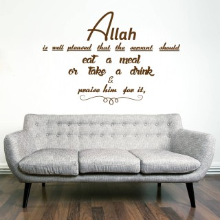 Islamic Quote Meal Wall Decal