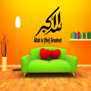 Allah-o-Akbar Single Islamic Wall Decal