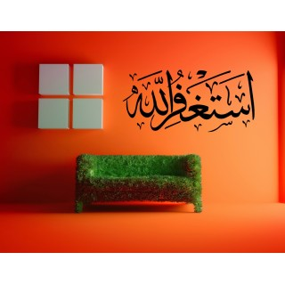 Astaghfirullah Islamic Wall Decal