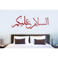 Assalamu Alaikum Islamic Wall Decal
