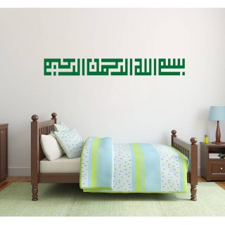 Bismillah Rectangle Islamic Wall Decal