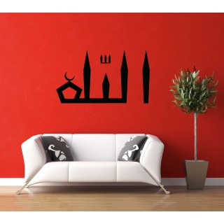 Allah Islamic Wall Decal Calligraphy