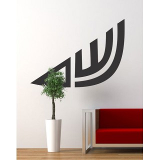 Islamic wall stickers- Allahoo written in Black Color