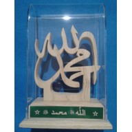 Wooden Islamic home decor with Arabic calligraphy - Allah Muhammad