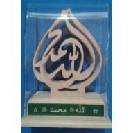 Allah Muhammad- Islamic table top artwork