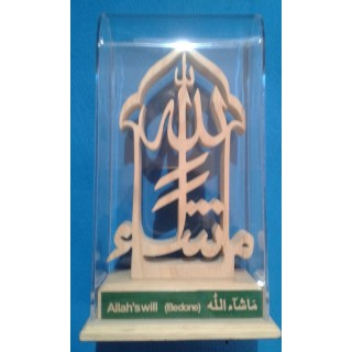 Masha Allah- Wooden Islamic table decor