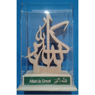 Islamic home decor with Arabic calligraphy on wood- Allah-O-Akbar