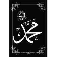 Muhammad_pbhu in Black- print on MDF