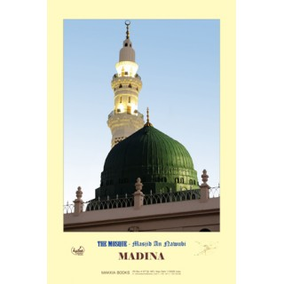 Madina Wall frame - Print on MDF