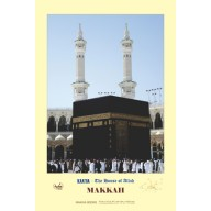 Makkah Wall frame - Kaa'ba in Print on MDF