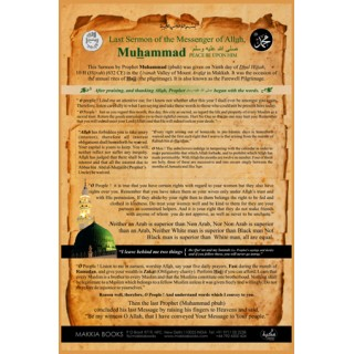 Muhammad_pbuh sermon in english - print on MDF