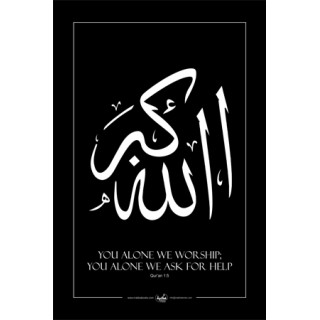 Islamic Wall Decorative- Allah-o-Akbar Arabic-English