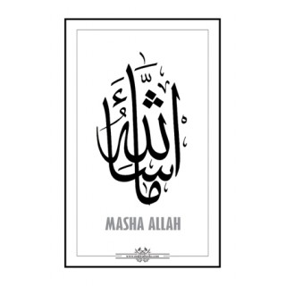 Masha-Allah Arabic-English calligraphy