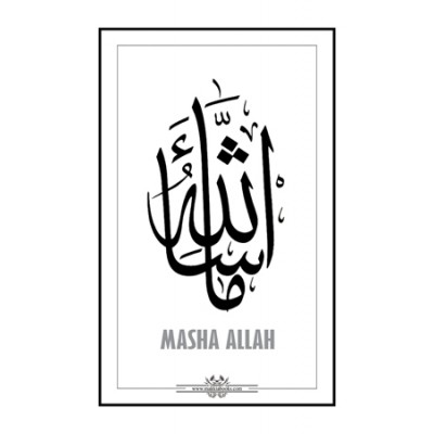 Shiddat Buy Kurtas Abayas Burkas Islamic Books