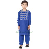 Afgani Pathani Suit for Kid's/Boy's - Royal Blue