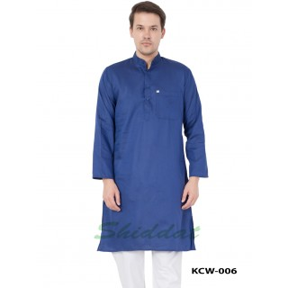 Men's Kurta- Azure Blue in Dobby Cotton